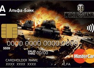 карта world of tanks альфа банк