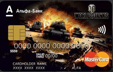 карта world of tanks альфа банк дизайн 1